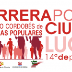 carrera-popular-lucena-img-main-2017